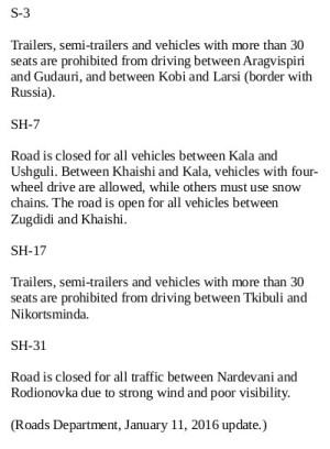 road_update_January_11_short