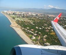 batumi_airport