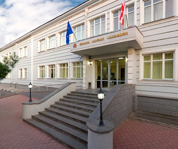 rustavi_city_court