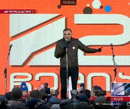 News anchor Zaal Udumashvili