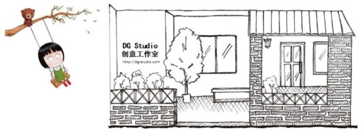 DG Studio About Us
