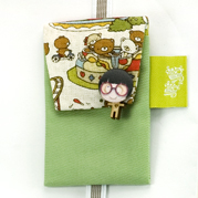 Bookmaker (Pouch - Green)
