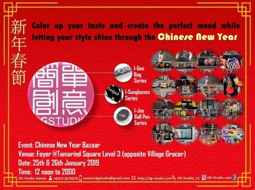 CNY Bazaar