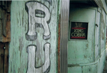 King Cobra, Memphis, TN by William Christenberry