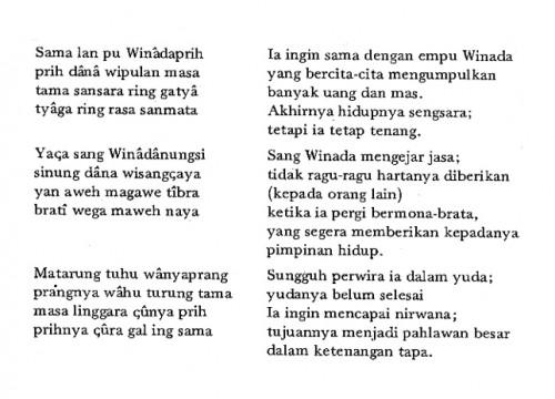 Puisi-Jawa-Kuna-e1336107615561