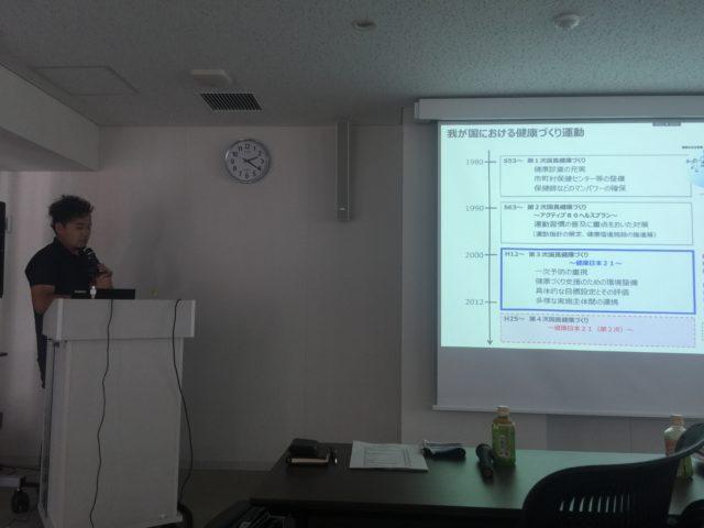 第34回京大データヘルス研究会開催報告