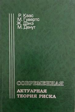 bookpicture-1