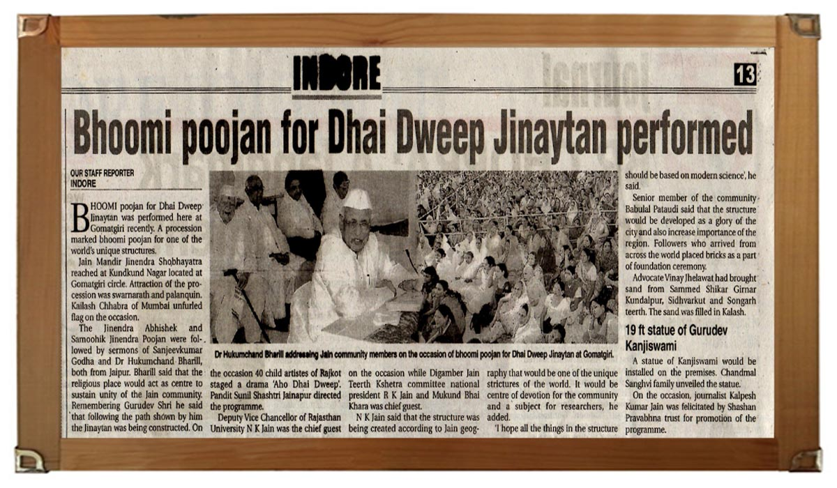 Dhaidweep Indore News Media-05