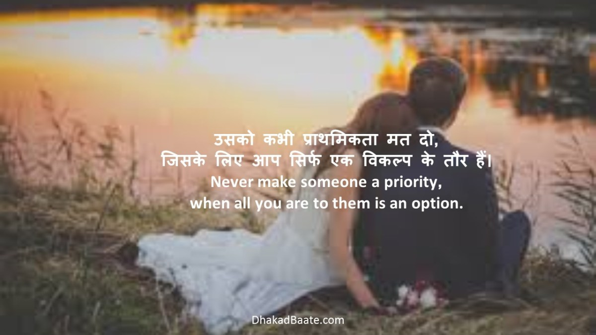 BEST LOVE QUOTES IN HINDI (6)