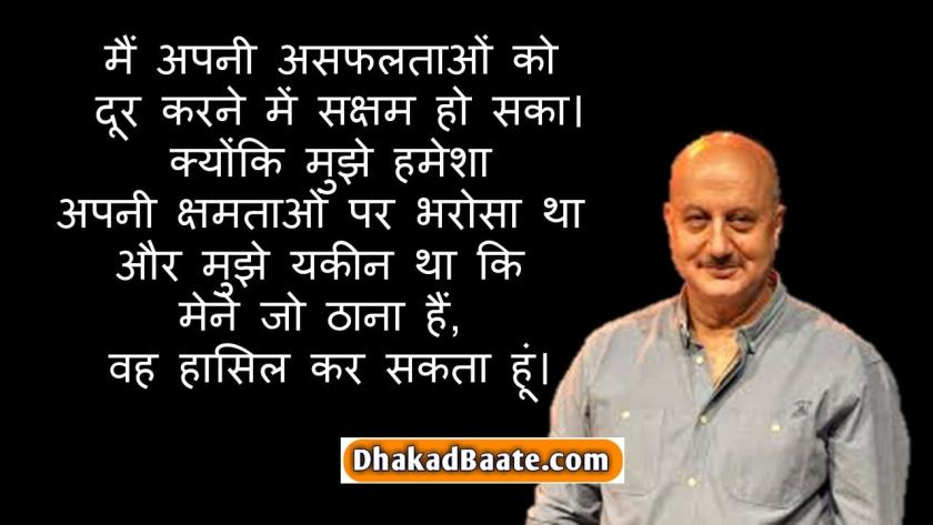 hindi suvichar (1)