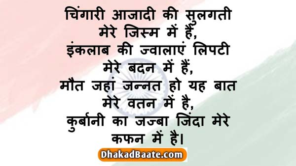 motivational quotes in hindi (45)