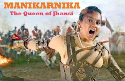 Manikarnika - The Queen Of Jhansi dialogue