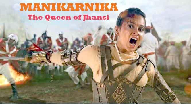 Manikarnika - The Queen Of Jhansi dialogue