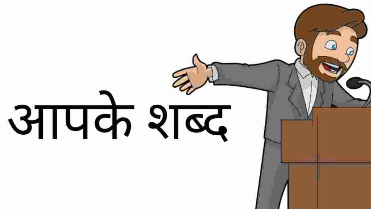 हिंदी मोटिवेशनल कहानी