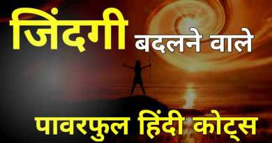 dhakad quotes
