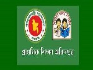 Primary Assistant Teacher Admit Card Download