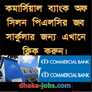 Commercial Bank Ceylon PLC Job Circular 2018