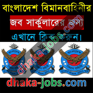 Bangladesh Air Force Job Circular 2018