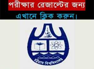 Chittagong University Admission Notice 2018-19