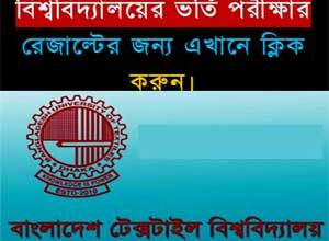 BUTEX Admission Notice 2018-19