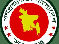 moa_bangladesh