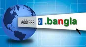 dot-bangla