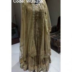 Code WDS 255