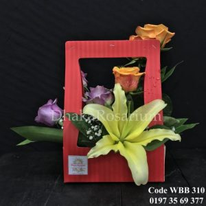 Flower Fairy's Nest (WBB310)