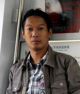 Dhanang Closed House