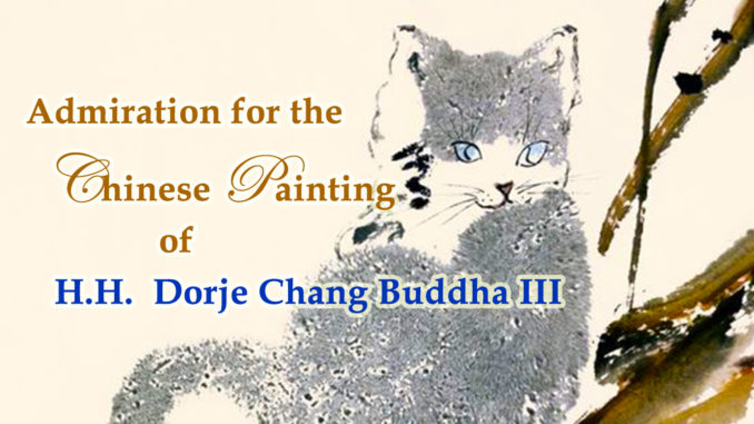 Admiration-fo-the-Chinese-Painting-of-H-H-Dorje-Chang-Buddha-III