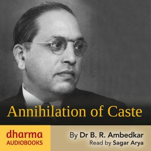 annihilation-of-caste