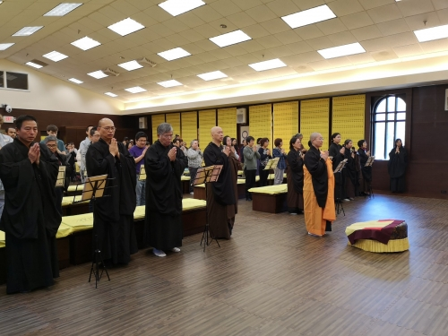2019 Guanyin Ceremony & meditation classes reunion