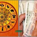 'நான் கடனே வாங்க மாட்டேன்' என்று பிடிவாதமாக கூறும் டாப் 5 ராசிகள்! இவர்கள் கடன் வாங்காமல் இருந்து விடுவார்களா?