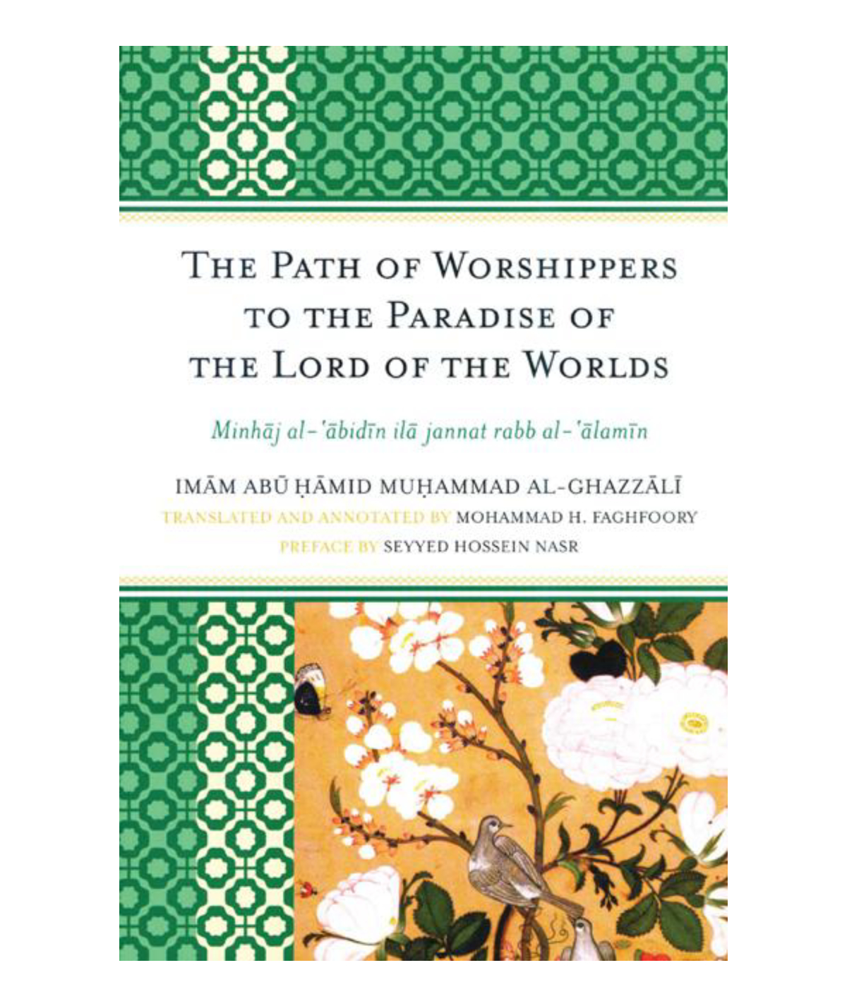 The Path of Worshippers to the Paradise of the Lord of the Worlds