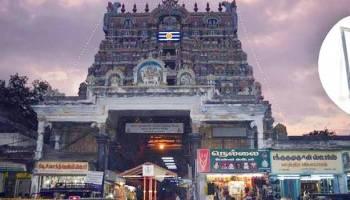 nellaiappar temple1