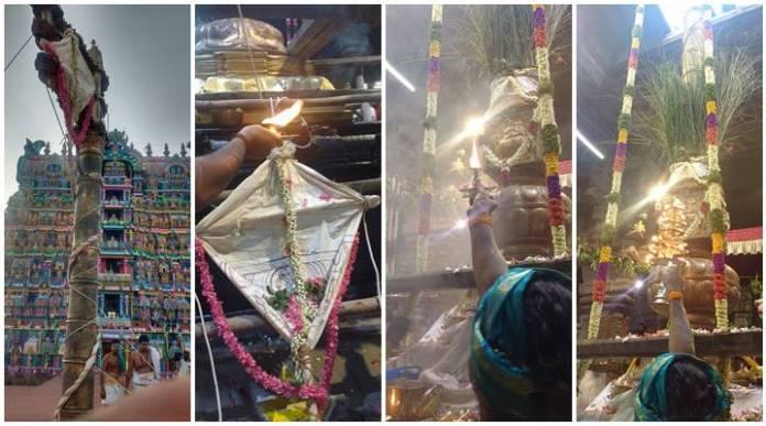 nellaiappar temple2