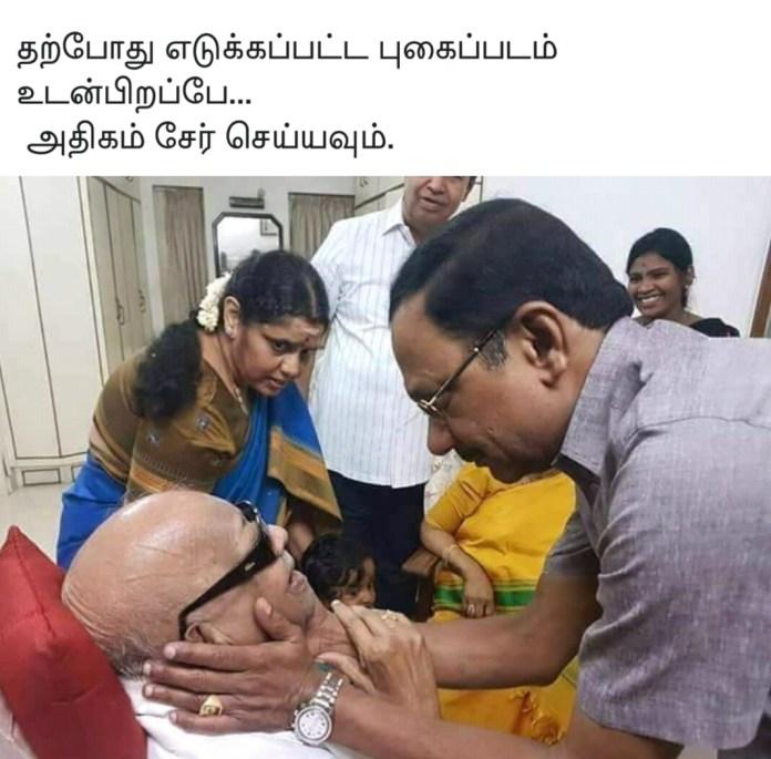 karunanidhi hospital - 1