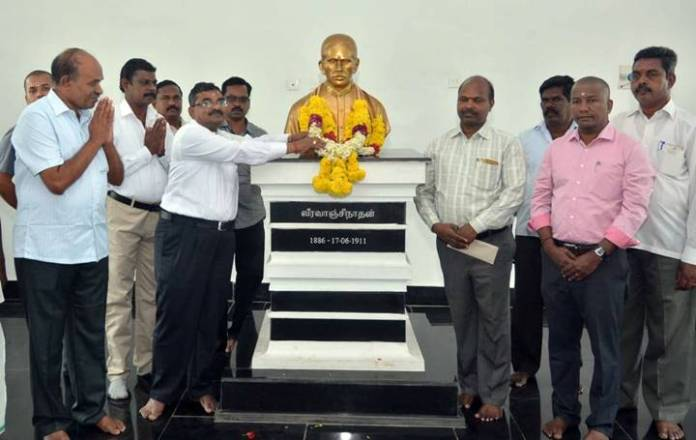 vanchinathan statue birthday