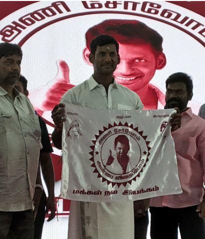 விஷால் ரசிகர் மன்றமான மக்கள் இயக்கம் அமைப்பின் கொடி அறிமுகம்