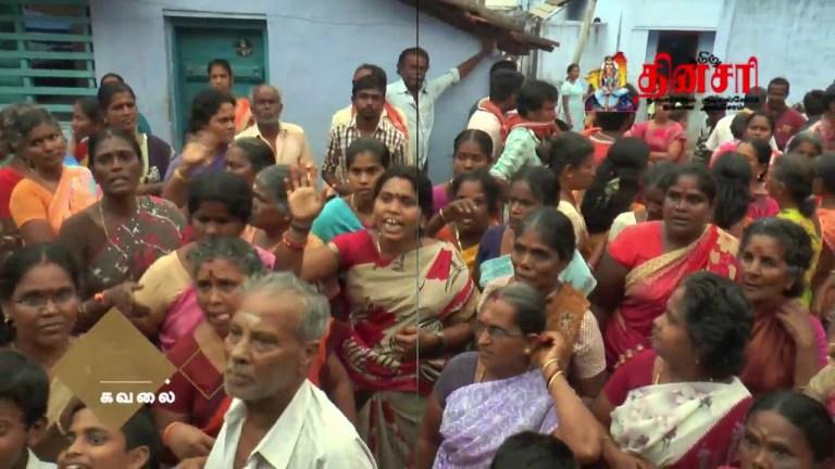 செங்கோட்டை: வீட்டுக்குள் பெட்ரோல் குண்டு வீச்சு