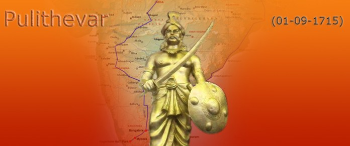 the first indian freedom fighter king pulithevar