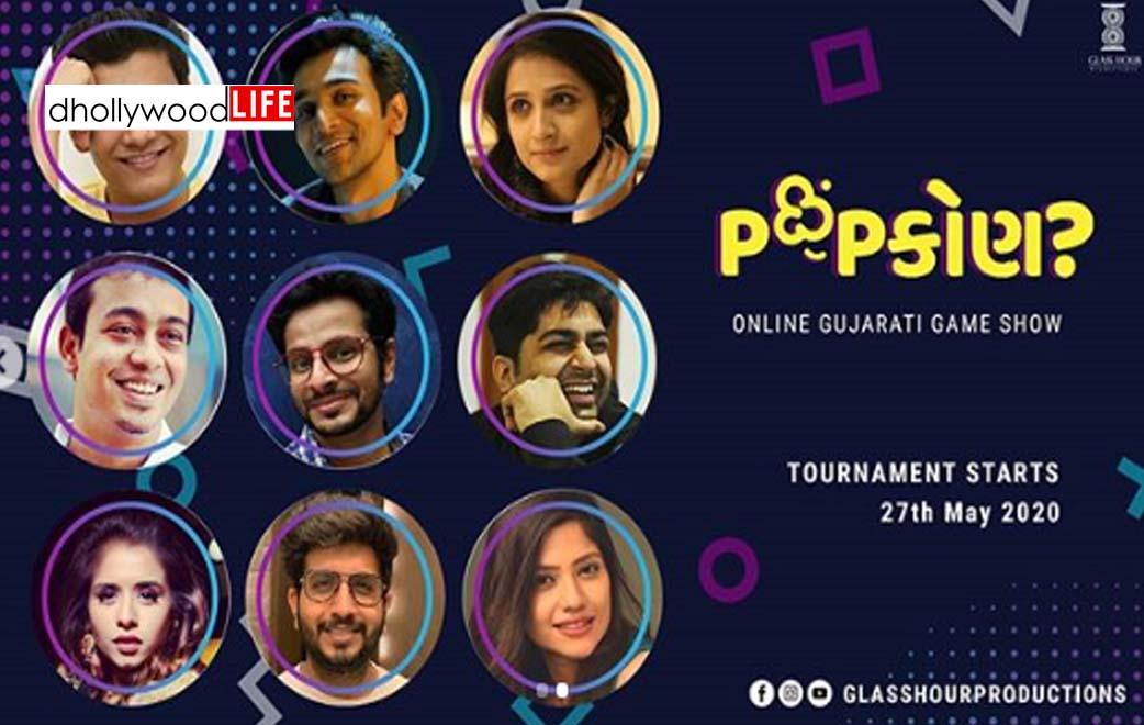 The first-ever Online Gujarati Game Show 'PopKon' by Glass Hour Production