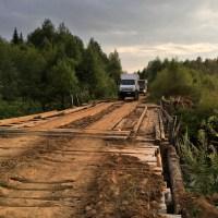 Brücken Er-Fahrung nach Petryata