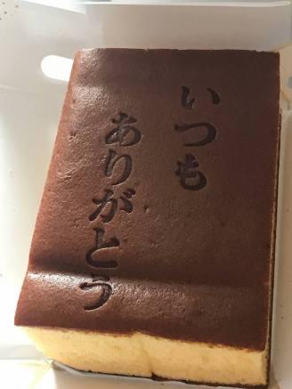2017東京シヴァシャク7