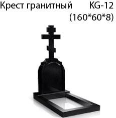Кресты гранитные