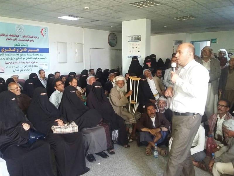 Yemeni Diabetes Society awareness event