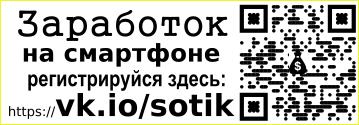 web ip