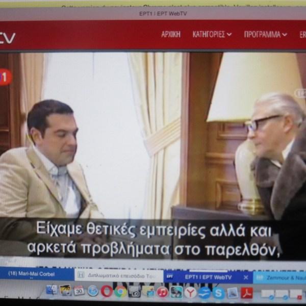 3 Tsipras reçoit Fabre