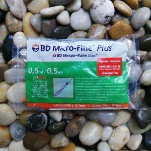 Купить инсулиновые шприцы БД Микро-Файн 12мм