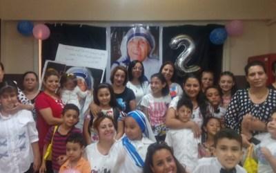 مركز الام تريزا  يحتفل بمرور عامين على الافتتاح
